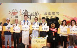 """台湾""""国饭""""卤肉饭日本飘香   航向世界带路鸡"""