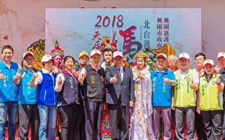 天后相逢桃花源  北台湾妈祖文化节活动开跑