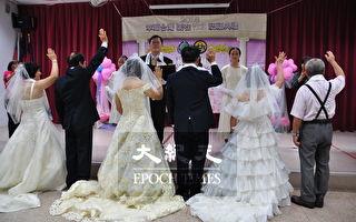 愛在竹北 社區舉辦祝福婚禮為長輩圓夢