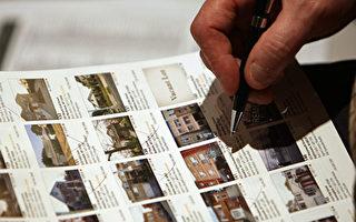 物业空置率飙升抬价 布碌崙稳租房量最少