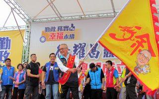 徐耀昌苗栗竞选总部成立  国民党前后任主席力挺