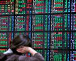 A股全天震荡下行 沪指跌幅超过1%