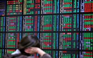 A股數隻個股連續多日跌停 市值大幅蒸發