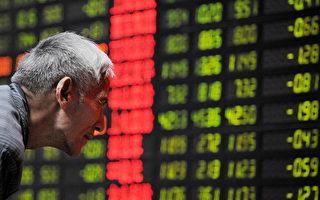 如何解读中共经济数据 华尔街人士支招