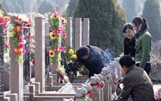 江苏强推火葬 村民被迫交骨灰保证金