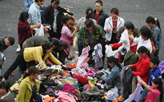 为什么中国人不热衷慈善 原因在共产党