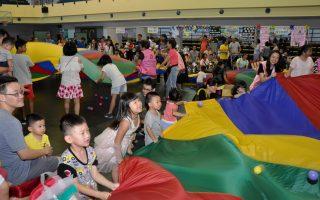 童言萌語運動會 創造居家托育服務三贏