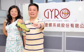 清华校友开发鞋跟计步器   走3年免充电