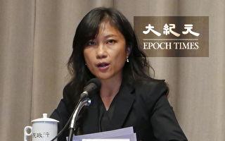 花莲代理县长人选  台政院:尽速核定
