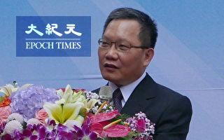 台商租税特赦  财长:态势年底明朗