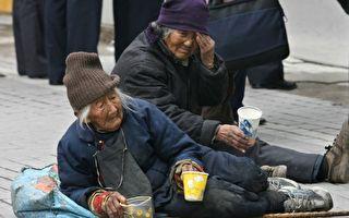 陳思敏:中國社保虧空的核心原因