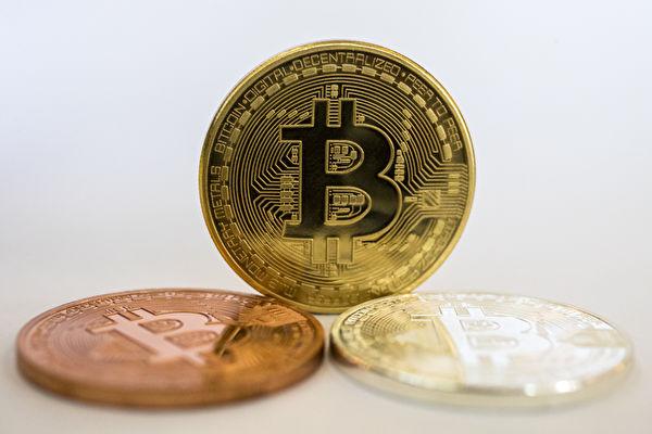 分析:中共打压虚拟货币 背后有何目的
