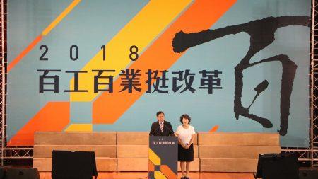嘉義市長涂醒哲由市長夫人鄭玉娟陪同,上台介紹3年多來的政績。