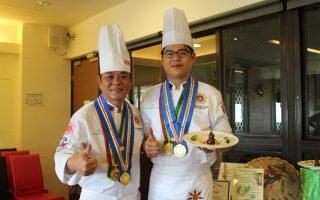 吴凤科大师生进军世界名厨大赛夺双冠