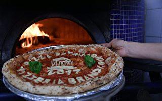 在家做比薩日賺千元 烤箱業者出奇招