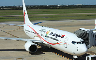 西太平洋岛国客机坠海 机上47人全数获救