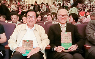 前總統陳水扁感動 「神韻交響樂團很了不起」