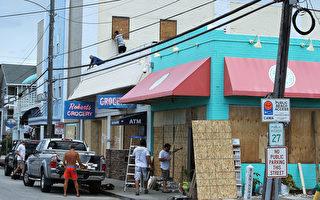 佛羅倫斯直撲美東岸 四原因解析颶風危險性