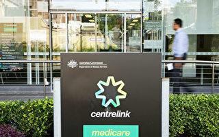 8月份南澳失业率维持5.7%