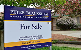 如果房子卖不出去请考虑这五大策略