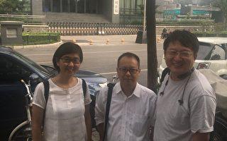 """近日,""""709案""""涉案律师王宇(左)、张凯(右)、刘晓原(中)要求恢复执业,但遭相关部门""""踢皮球""""。(王宇提供)"""