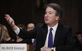 美大法官提名人国会听证:所谓指控是国家耻辱