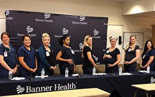 美医院16名护士同时怀孕!惊人巧合好温馨