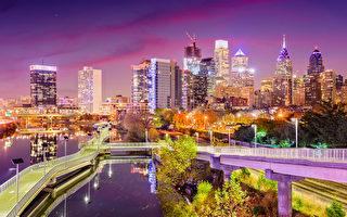 2017年費城國際旅遊創收11億美元