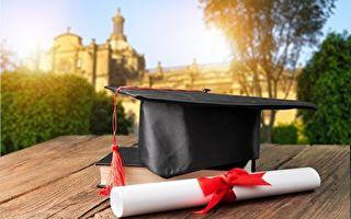 意大利96岁大学毕业生 成绩全班第一