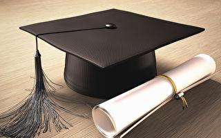 大学指南:澳八大名校毕业生起薪不高