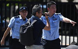 中共新规扩张警权 或带来更大社会冲突