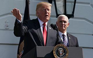 川普11月访欧洲和南美 派彭斯参加APEC