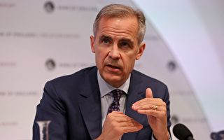 英央行:中国金融问题是全球经济重大风险