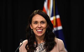 中共高官到訪 新西蘭總理強調人權問題