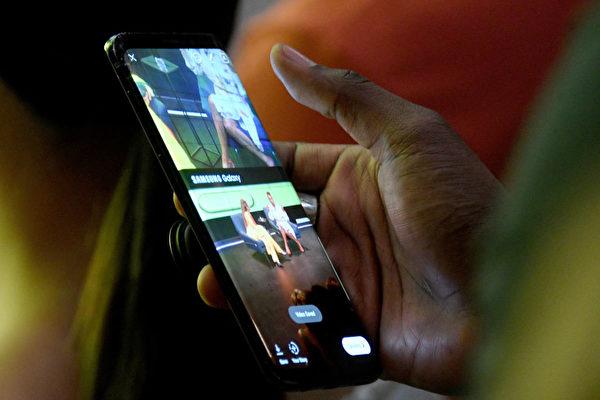 新西蘭入境新規 海關可要求旅客解鎖手機