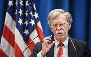 要中共为疫情负责 博尔顿吁给台湾外交承认