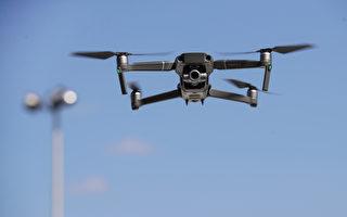 维州反恐新战略:无人机监视大型活动 顶尖大学参与反恐