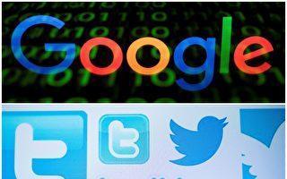 參議院將就政治偏見傳喚推特、臉書、谷歌CEO