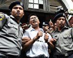 采访罗兴亚迫害内幕 两路透记者被判刑7年