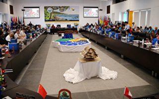 中共向台湾邦交国索签证 搅局太平洋峰会