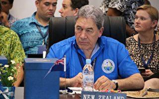 新西蘭關海外簽證中心 擬取消雇員外交豁免權