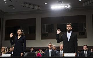 臉書推特無計劃進軍中國 谷歌惹惱美議員