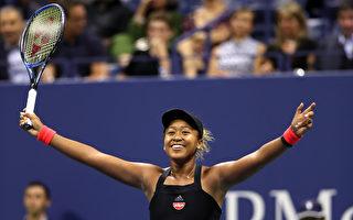 大坂直美赢小威 日本第一人美网夺冠