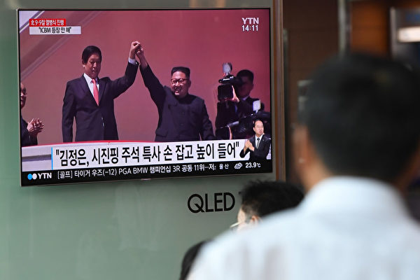 朝鲜阅兵 栗战书参加