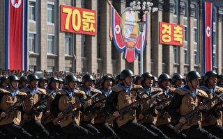 建政70年大阅兵 朝鲜不展长程导弹 秀嘉宾