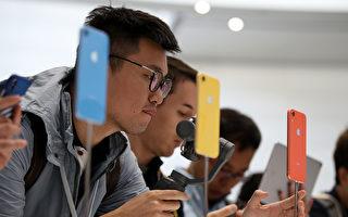 买2018最新款iPhone 哪里最便宜?