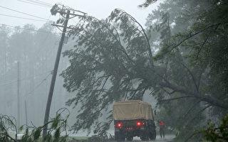 佛罗伦斯飓风酿七死 川普宣布联邦救援