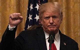 川普宣布加征关税 传中共可能取消贸易谈判