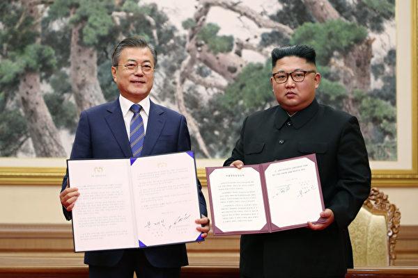 文金會推動無核化美朝韓互動 中共被拋棄