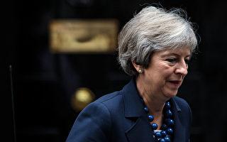 英国首相:要么我的方案 要么无协议脱欧